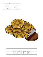 Printable print practice worksheet - Cc coins