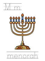 Printable print practice worksheet - Mm menorah